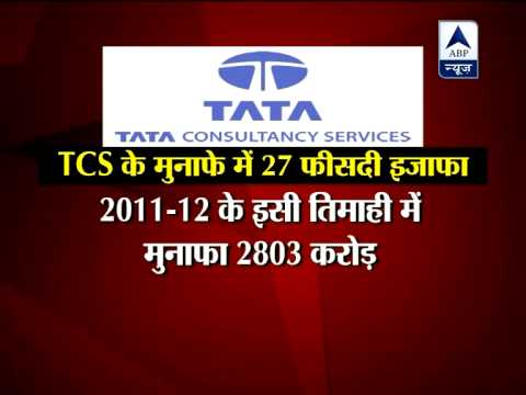 TCS Q3 profit jumps 27% to Rs 3550 cr