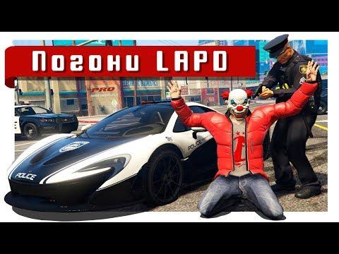 Лучшие погони Лос-Анджелеса июль 2018 / Best chases LAPD July