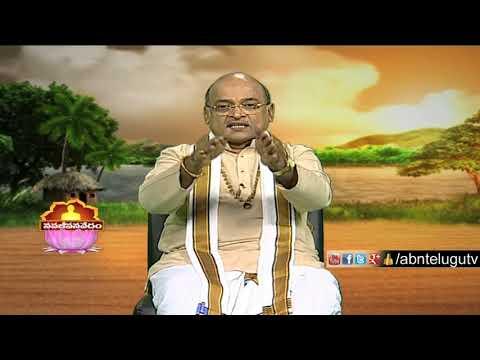 Garikapati Narasimha Rao | Nava Jeevana Vedam| Full Episode 1427 | ABN Telugu