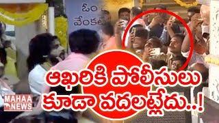 Public Rush to Pawan Kalyan For Selfies at Dashavatara Venkateswara Swamy Temple