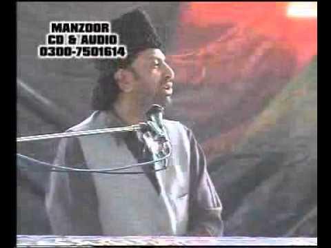 Baat Bari Hae By Allama Nasir Abbas Of Multan Best Majlis 2012 video