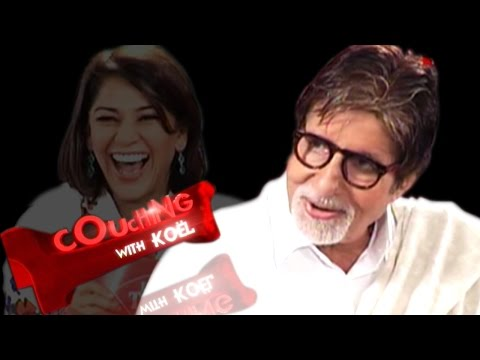 Superstar Amitabh Bachchan 'couching with Koel'