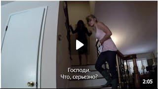 Паранормальное явление 5: Призрак в 3D | Дом с призраками - Продолжительность: 2 минуты 6 секунд