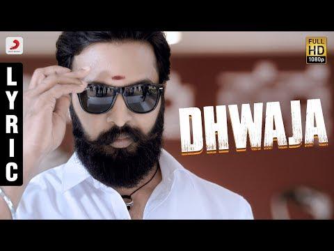 Dhwaja - Title Track Kannada Lyric | Ravi, Priyamani | Santhosh Narayanan/Chinna