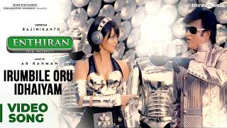 Irumbile Oru Idhaiyam Video Song   Enthiran   Rajinikanth   Aishwarya Rai   A.R.Rahman   Lady Kash