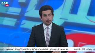 TOLOnews 6 pm News 16 May 2015