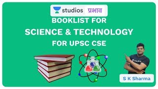 Booklist for Science and Technology for UPSC CSE 2020 - Hindi I S K Sharma