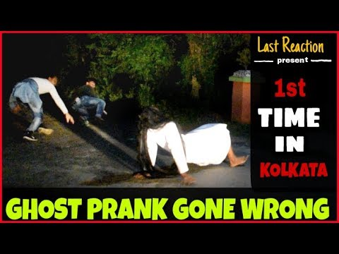 REAL SCARY GHOST PRANK IN KOLKATA | FUNNY PRANK VIDEO | Last Reaction