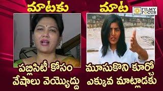 Gayathri Gupta vs Hema : Gayathri Gupta Strong Warning to Actress Hema about Bigg Boss Controversy