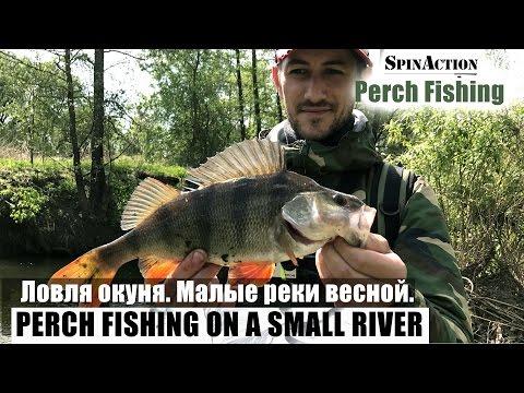передача охотник и рыболов малые реки черноземья