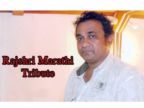Marathi Film Maker Yashwant Ingavale Passes Away - Rajshri Marathi...
