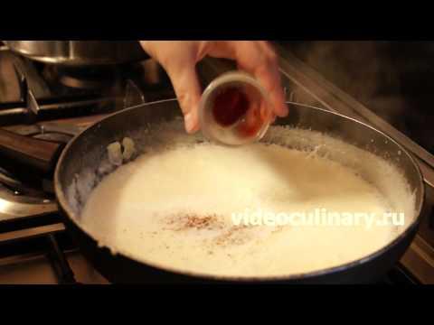 Сырный соус - Рецепт Бабушки Эммы