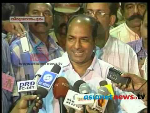 AK Antony's Resignation: Kannadi Archives