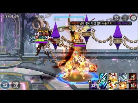 [KR] Seven Knights: Awaken Jave Special Event Dungeon (HARD)