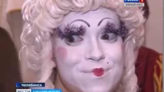 """""""Библионочь"""" в Челябинске"""