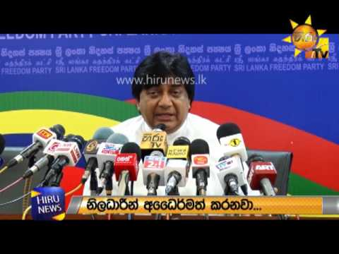 slfp press conferenc|eng