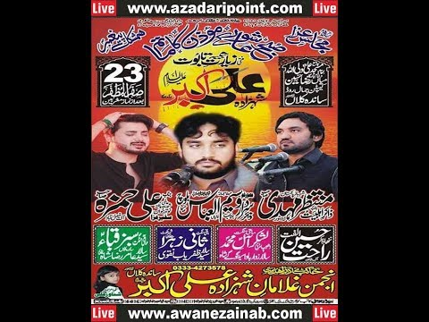 Live Majlis 23 Safar 2017 Sanda Kalan Lahore