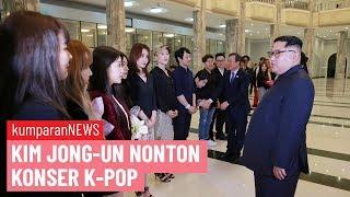 Kim Jong-Un Nonton Konser K-Pop | EUREKA!