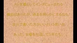 大塚咲動画[2]