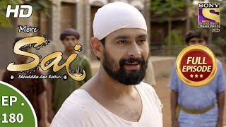 Mere Sai - Ep 180 - Full Episode - 4th June, 2018