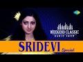 Sridevi Special Weekend Classic Radio Show Tamil ஸ ர த வ ப டல கள HD Songs RJ Mana mp3