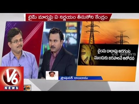 Central Power Corporation likely to change Indian Standard Time - 7PM Discussion (15-06-2015)