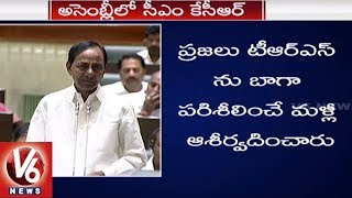 CM KCR Counters To Opposition Leaders Over Comments On Election Promises | TS Assembly