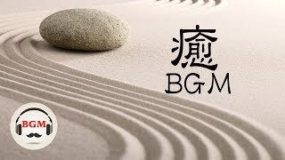 Sleep Piano Music - Yoga & Meditation Music - Relaxing Piano Music