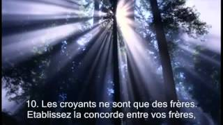 Sourate 49 Les appartements (Al Hujurat)  Coran Cheikh Ghamidi (Traduction en Français)