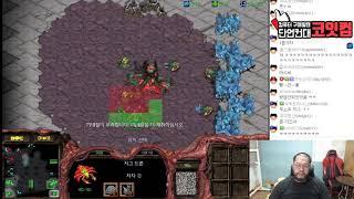 스타1 StarCraft Remastered 1:1 (FPVOD) Larva 임홍규 (Z) vs Rain 정윤종 (P) Circuit Breakers 써킷브레이커