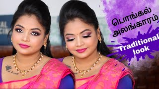 Pongal Traditional Saree Makeup Tutorial | Purple Pink Look | Step by Step tutorial in tamil