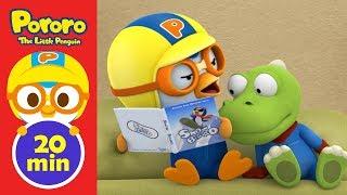 Ep83 - Ep86 (20min) Pororo English Compilation   Animation for Kids   Pororo the Little Penguin