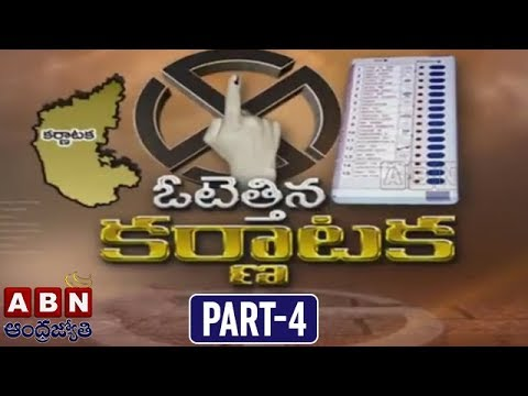 Debate on Karnataka Elections 2018 | Tough Clash Between Congress and BJP | Part 4 | ABN Telugu