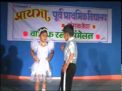008 Subham Karoti Mhana Mulano.mpg video