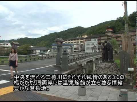 伝統的な旅館が多い山陰・三朝温泉の一度は泊まってみたいおすすめの宿・旅館