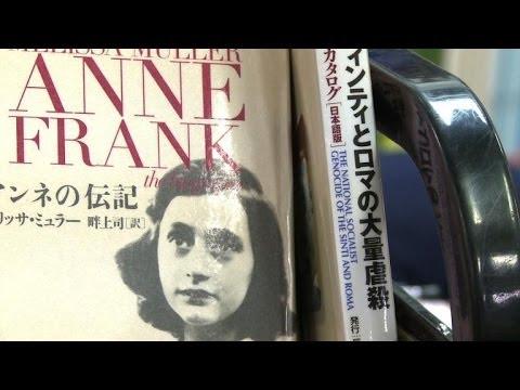 Anne Frank vandalism not very Japanese: Israel embassy