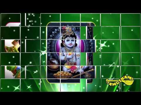 Swagathan Krishna -  Swagatham Krishna - Sudha Ragunathan
