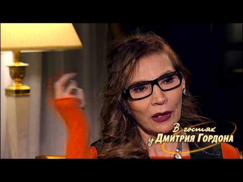 Джуна Давиташвили. В гостях у Дмитрия Гордона. 1/2 (2013)