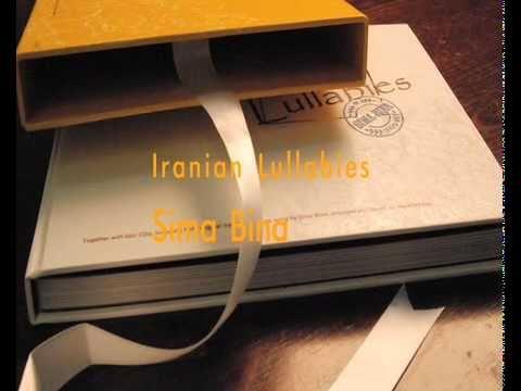 Sima Bina - Iranian Lullabies،سیما بینا video