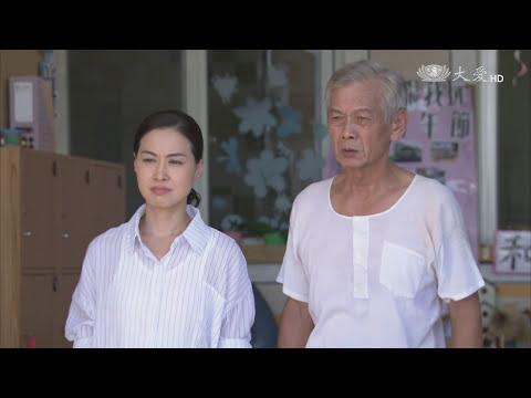 大愛-若是來恆春-EP 35