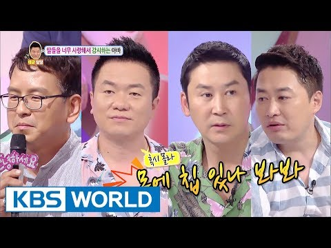 Dad loved his daughter so much that he had position-tracking service! [Hello Counselor / 2017.08.21]