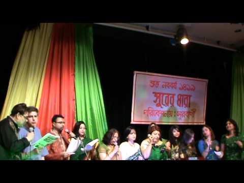 28  Mc & Purano Din video