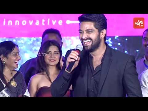 Nartanasala First Look Launch | Naga Shourya | Tollywood Movies 2018 | YOYO TV Channel