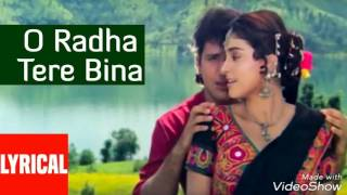 Pramod Mandal song o Radha tere Bina