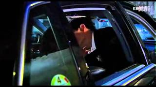 Car Force Kiss