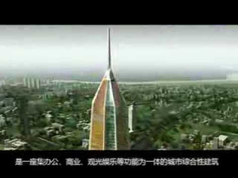 Ping An Finance Center - construction animation.