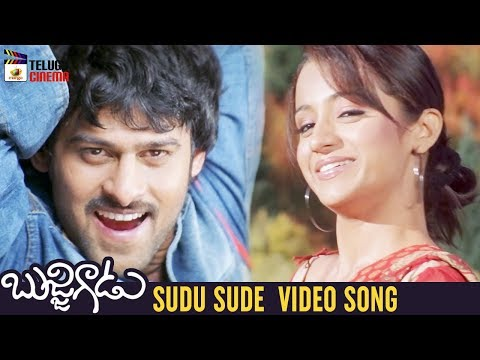 Bujjigadu Telugu Movie Songs | Sudu Sude Full Video Song | Prabhas | Trisha | Puri Jagannadh