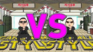 Download lagu GANGNAM STYLE VS MARTINEZ STYLE PARODY