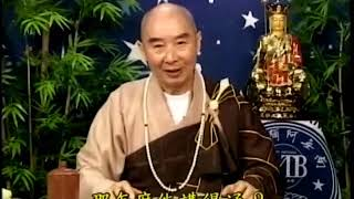 Kinh Địa Tạng Bồ Tát Bổn Nguyện tập 47 / 102 - Lão Pháp Sư Tịnh Không