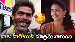 Nela Ticket Movie Hilarious Review | Nela Ticket Public Talk | Nela Ticket Review | genuine review
